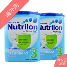 【2罐装】荷兰牛栏3段奶粉(10-18月)800g*2