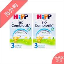 【2盒装】德国喜宝 Hipp有机益生菌奶粉 3段(10-12个月)600g