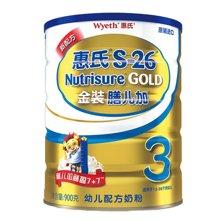 惠氏S-26金装膳儿加3段罐装幼儿配方奶粉(900g)