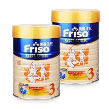【2罐装】港版美素佳儿Friso金装婴幼奶粉3段(1-3岁)(900g)