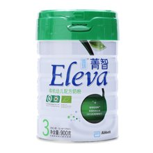 雅培菁智有机3段奶粉(900g)