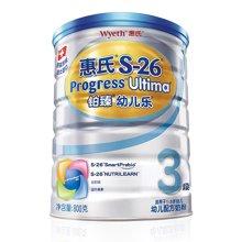 N惠氏铂臻幼儿配方奶粉3段(800g)