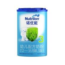 N诺优能幼儿配方奶粉3段CS2CC2NX2LD2ZZ2XT2(800g)