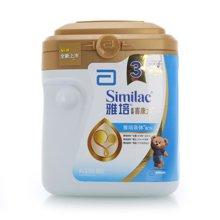 雅培亲体喜康力3段奶粉(900g)