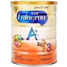 ng美赞臣安儿宝A+900克罐装奶粉(900g)