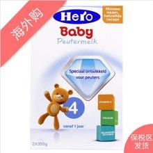 Hero baby荷兰奶粉4段700g(1-2岁)