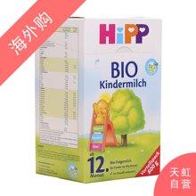 Hipp Bio喜宝有机奶粉4段(12个月以上宝宝)(800g*2盒)