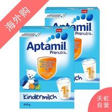 【2盒装】德国Aptamil爱他美婴幼儿配方奶粉1+段(600g)