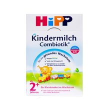 HIPP喜宝益生元奶粉2+段(2岁以上)600g/盒