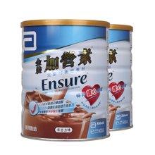 【2罐装】港版Abbott雅培成人金装加营素奶粉900g 朱古力味