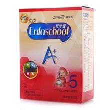 安学健A+盒装儿童配方奶粉NX(400g)