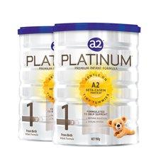 【2罐装】新西兰A2 Platinum白金婴儿奶粉 1段(0-6个月)900g/罐(新旧包装随机发货)