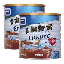 2罐装 港版雅培Abbott 金装加营素均衡营养粉 朱古力味 900g/罐