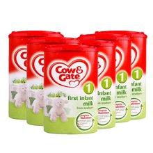 英国直邮 6罐 英国原装牛栏 1段 0-6个月 奶粉900g