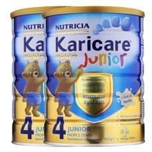 2罐装 新西兰原进口Karicare可瑞康婴幼儿奶粉 金装 加强免疫4段900g/罐 香草味 适合两岁以上宝宝