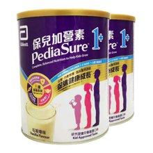 【2罐装】港版Abbott雅培保儿加营素1+奶粉850g 香草味