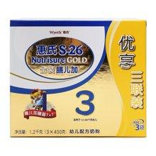 惠氏S-26金装膳儿加3段盒装幼儿配方奶粉(1200g)