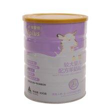 维爱佳较大婴儿配方羊奶粉2段羊奶粉澳大利亚原装进口