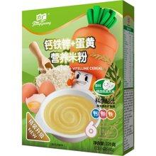 方广钙铁锌+蛋黄营养米粉(6-18个月) 2017-11之后到