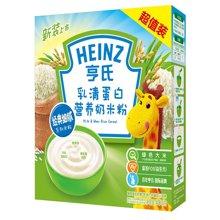 亨氏乳清蛋白营养奶米粉(400g)