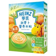 亨氏胡萝卜营养米粉(225g)
