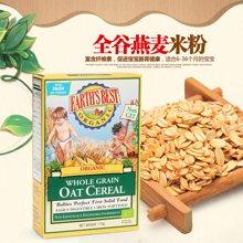 Earths Best爱思贝进口宝宝米粉 婴儿米糊 有机燕麦粉二段