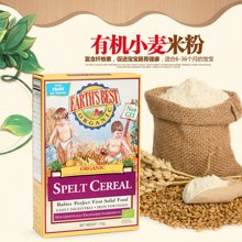 Earths Best爱思贝进口多谷物米粉 宝宝营养辅食三段小麦粉 米糊一盒装