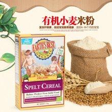 爱思贝 进口宝宝米粉 有机多谷物小麦粉三段