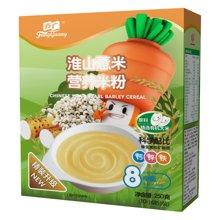 方广 淮山薏米营养米粉 250g 2018年7月份过期 低价处理