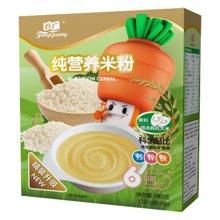 方广 纯营养米粉原味 180G
