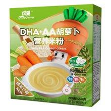 方广 DHA+AA胡萝卜营养米粉 228