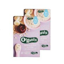 【香港直邮】英国欧格妮Organix 有机米粉麦片 宝宝辅食 7月+ 香蕉西梅200g*1盒