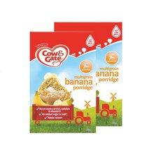 【香港直邮】英国牛栏cow&gate香蕉米粉米糊7月以上200g *2盒
