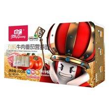 方广200g有机牛肉番茄营养面