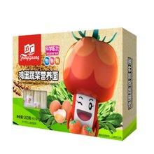 方广 鸡蛋蔬菜营养面 300G