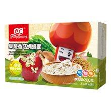 方广 宝宝营养配方果蔬香菇蝴蝶面 200G宝宝面条