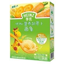 SP亨氏优加营养胡萝卜面条(252g)