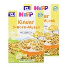 【2盒装】【德国】Hipp喜宝有机7种谷物杂粮麦片200g