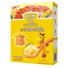 亨氏智多多三文鱼营养面条(336g)