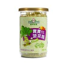 宝贝滋养菠菜面(200g)