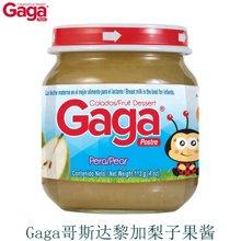 原装进口哥斯达黎加gaga婴幼儿梨子果酱113g