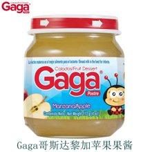 原装进口哥斯达黎加gaga婴幼儿苹果果酱113g