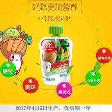 方广什锦水果果汁泥103G婴儿果泥
