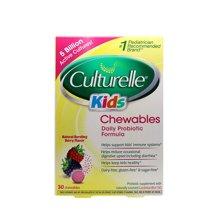 美国Culturelle 康萃乐儿童益生菌咀嚼片(30片)