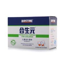 合生元益生菌冲剂(奶味)48袋装(96g)