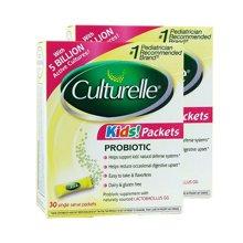 【2盒装】 美国Culturelle for kids康萃乐婴幼儿童LGG益生菌粉30袋