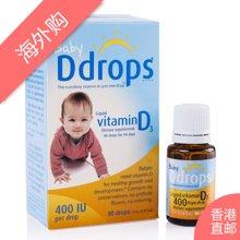 Ddrops婴儿维生素D 90滴