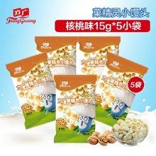 方广 菓精灵小馒头(核桃味)15G*5