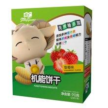 方广机能饼干 90G 草莓味