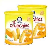 【2盒装】【美国】嘉宝Gerber泡芙条婴儿泡芙条42g 切达奶酪味